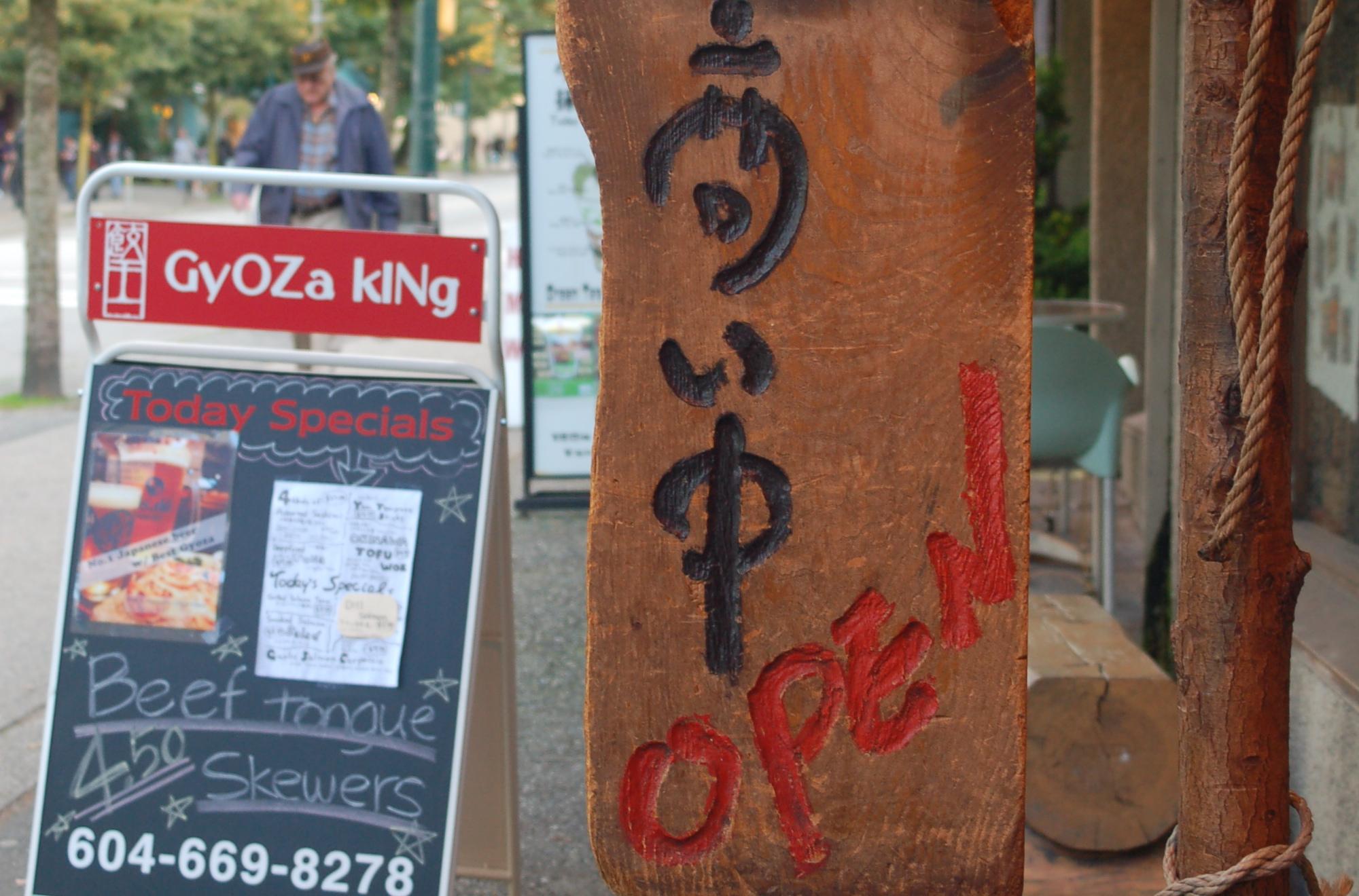 Vancouver's Chinatown voor talloze authentieke Aziatische gerechten. Bezoek het Chinese Cultural Centre, het Sam Kee gebouw of de Classical Chinese Garden.